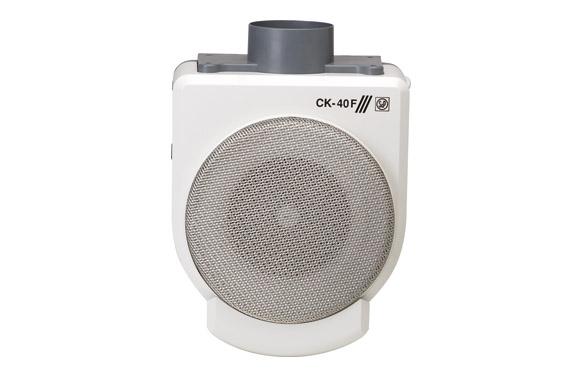 Extractor centrifugo s & p ck-40 f